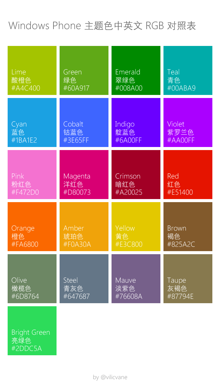 wp-colors